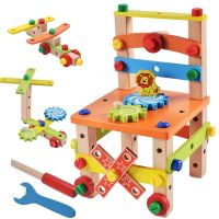 """Build-A-Chair"" Educational Toy bouwset"